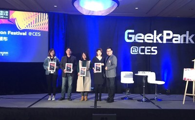 "Invited to attend ""Geek Night"" at CES, HYDATA received ""The Most Valuable AI Application"" award powered by GeekPark"